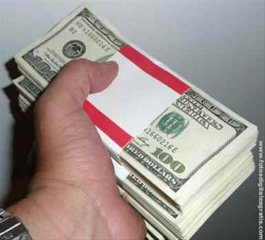 QUICK LOAN WE OFFER ALL KIND OF LOANS APPLY